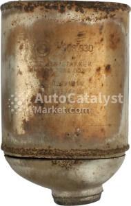 7506930 — Photo № 4 | AutoCatalyst Market