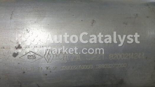 C 221 — Foto № 1 | AutoCatalyst Market