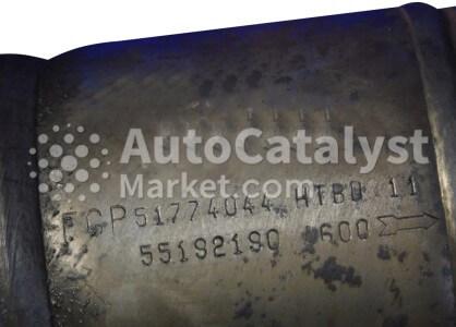 51774044 — Foto № 5 | AutoCatalyst Market