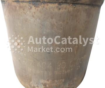 C 152 — Foto № 2 | AutoCatalyst Market