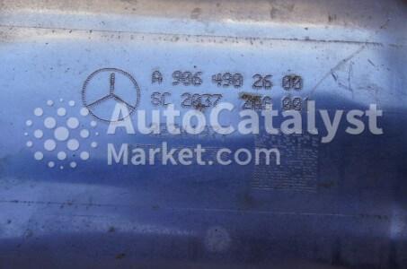 Катализатор SC 2037 / ZGS 001 — Фото № 2 | AutoCatalyst Market
