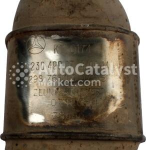 KT 0174 — Photo № 6 | AutoCatalyst Market