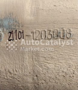 Catalyst converter 21101-1203008 — Photo № 5 | AutoCatalyst Market