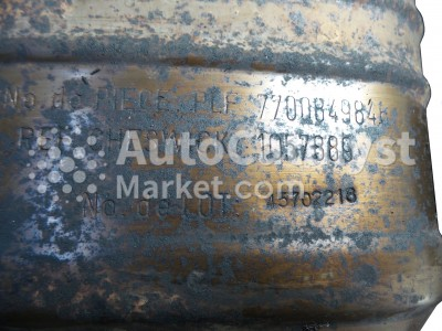 C 64 — Foto № 2 | AutoCatalyst Market