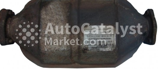 254749100109 — Photo № 1 | AutoCatalyst Market