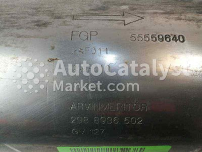 Catalyst converter GM 127 — Photo № 2 | AutoCatalyst Market