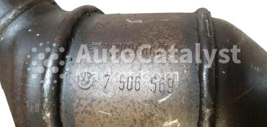 7506569 (PARE) — Zdjęcie № 5 | AutoCatalyst Market