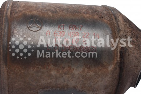Catalyst converter KT 6047 — Photo № 4 | AutoCatalyst Market