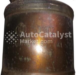 7531802 — Фото № 2 | AutoCatalyst Market