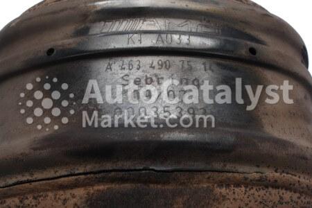 KT A033 — Photo № 1 | AutoCatalyst Market