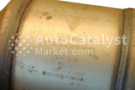 99111341104 (SINGLE) — Photo № 1 | AutoCatalyst Market