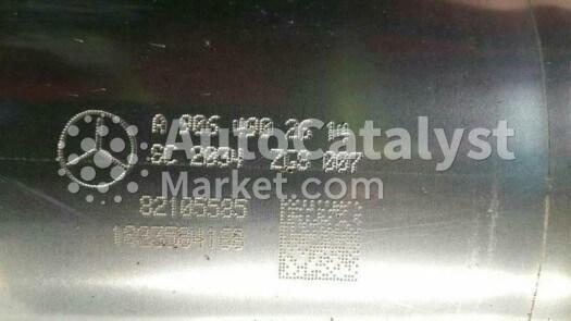 A9064902614 — Foto № 1 | AutoCatalyst Market