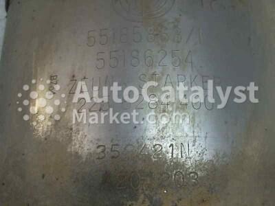 551858631 — Photo № 1 | AutoCatalyst Market