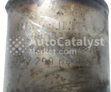 8200347784B — Photo № 9 | AutoCatalyst Market