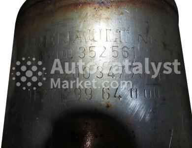 8200347784B — Photo № 3 | AutoCatalyst Market