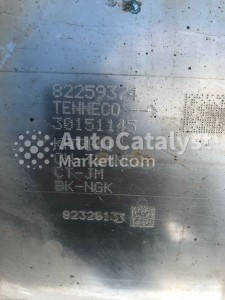 KAT 141 — Photo № 1 | AutoCatalyst Market