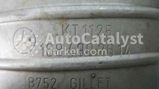 Катализатор KT 1125 — Фото № 4 | AutoCatalyst Market