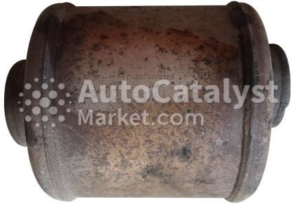 8973272380 — Фото № 1 | AutoCatalyst Market