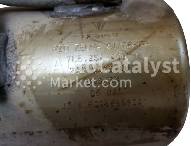 7L5254400J — Foto № 5 | AutoCatalyst Market