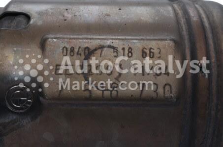 7516730 — Photo № 10 | AutoCatalyst Market