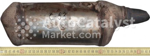C 53 — Photo № 1 | AutoCatalyst Market