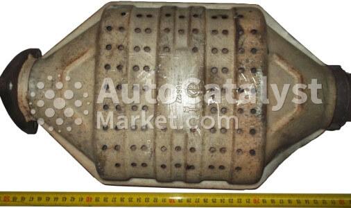 46466127 — Photo № 1 | AutoCatalyst Market
