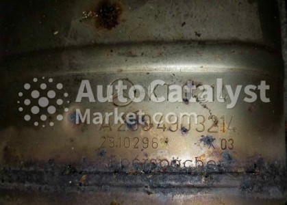 KT 0214 — Foto № 1 | AutoCatalyst Market