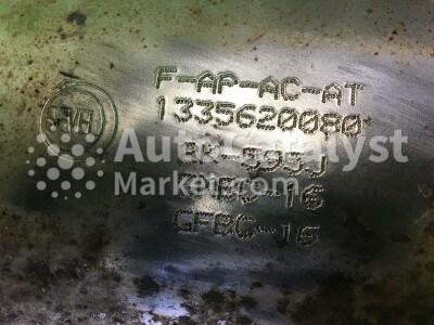 Catalyst converter 1335620080 — Photo № 2 | AutoCatalyst Market