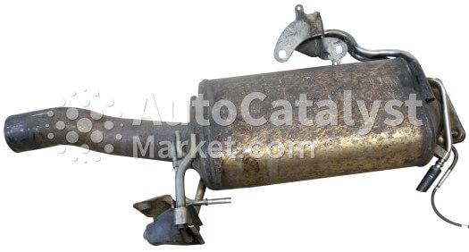 7L6131709F — Photo № 5 | AutoCatalyst Market