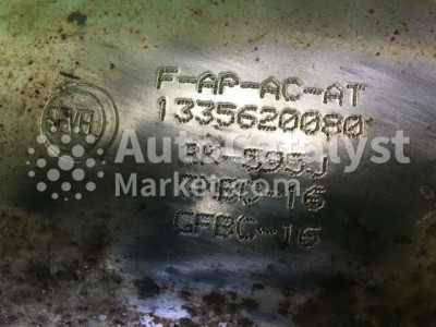 1335620080 — Фото № 1 | AutoCatalyst Market