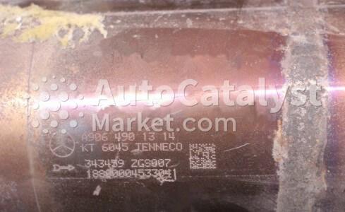 Катализатор KT 6045 — Фото № 2 | AutoCatalyst Market
