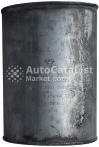 2246727 — Photo № 3 | AutoCatalyst Market