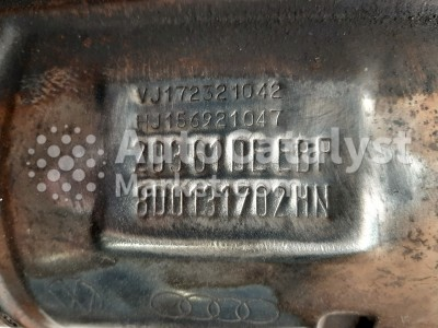 8D0131702HN — Фото № 2 | AutoCatalyst Market
