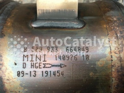 8509933 — Photo № 1 | AutoCatalyst Market