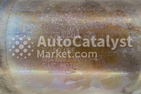 CATCZ047 — Foto № 1 | AutoCatalyst Market