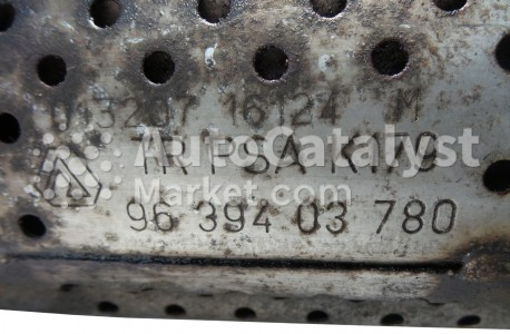 TR PSA K179 — Foto № 5 | AutoCatalyst Market