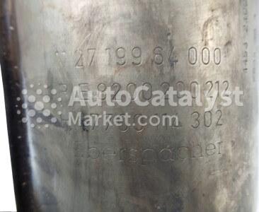 8200200212 — Photo № 5 | AutoCatalyst Market