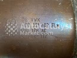 4D0131702FL — Foto № 5 | AutoCatalyst Market